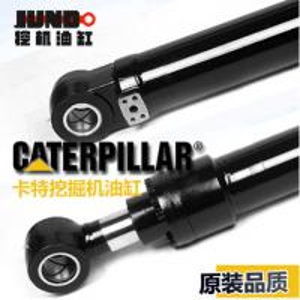 Buy cheap JCB  JS360   hydraulic cylinder     JCB excavator parts product