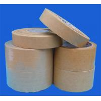 Buy cheap Kraft Tape from wholesalers