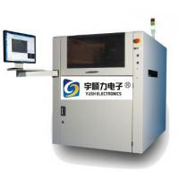 Buy cheap Smart Operation Core Lens Laser Marking Machine For 1D 2D Text Or Graphics product