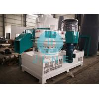 Buy cheap Husk Biomass Pellet Making Machine For Rice Stalks 2 Ton Per Hour CE product