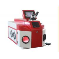 Buy cheap Portable Mini Spot Laser Welding Machine with CCD Camera Gold Silver Jewelry Reparing product