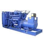 Buy cheap Perkins Diesel Generator Set 1320kw/1650KVA product