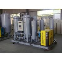 China PSA Air Separation Plant 380V For Industrial Nitrogen With PLC Automatic Control wholesale