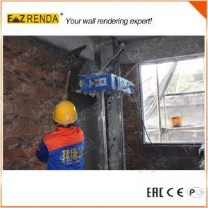Buy cheap Ez Renda Cement Concrete Plastering Machine Spray Single Phase 220v product