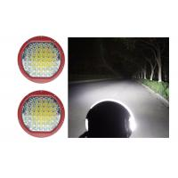 Buy cheap High Intensity 225W Round 9 Inch Driving Lights With Spot / Flood Covers product