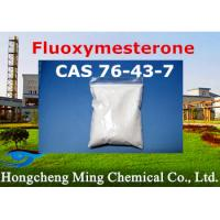 Buy cheap Fluoxymesterone CAS 76-43-7 Pharmaceutical Raw Materials Natural Androgen Testosterone product