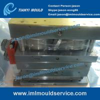 Buy cheap PP thin wall plastic containers with lids mould, thin wall lid mould with in mould label product