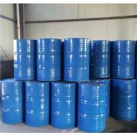 Polyether polyols for rigid foam/polyether polyol for flexible polyurethane foam/Polyether polyol for elastomer