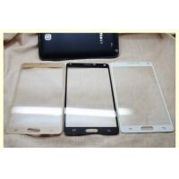 China anti blue ray protection film for Samsung mobile phone screen protective films on sale
