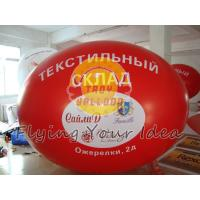 Buy cheap Big Red Inflatable Advertising Oval Balloon with Full digital printing for Sporting events product