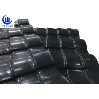 Buy cheap Modular Homes Plastic Spanish Roof Tiles Convenient Installation / Self extinguish off fire product