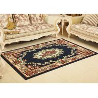 Buy cheap Elegant Persian Floor Rugs Persian Style Carpet Washable Non Deformation product