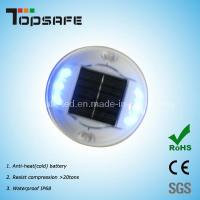 Buy cheap Anti-High (low) , IP68 LED Cat Eye Solar Road Studs (TP-SR-2) from wholesalers