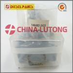 Buy cheap 146402-3420,ISUZU head rotor,Head Rotor Factory,diesel head rotor,benz head rotor,4 cylinder head rotor product