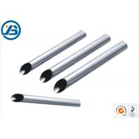 Buy cheap Anti Seismic AZ80 Magnesium Alloy Machining Pipe With Customized Dimensions product