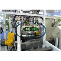 Buy cheap easy operation working stable polycarbonate transparent sheet extrusion from wholesalers