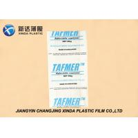 Buy cheap Anti Static FFS Heavy Duty Plastic Bags For Fast Delivery Powder Products Packing product