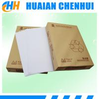 China 100% recycled fiber photocopy paper / Double A offer paper/ A4 size copier paper 80gsm wholesale