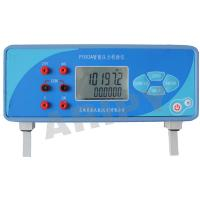 Buy cheap pressure calibrator(PY802H) from wholesalers