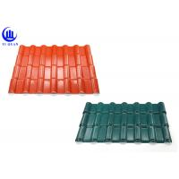 Buy cheap Light Weight ASA MaterialEmboss Surface Syntheticr Resin Roof Tile10-30 Years of Warranty product