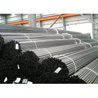 Buy cheap Galvanized Alloy Seamless Steel Pipe ASTM A106 GR.A/B/C With  Plastic Caps product