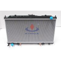 Buy cheap Parallel Flow Type Nissan Radiator radiator with transmission cooler Of SUNNY N16 ' 2003 product