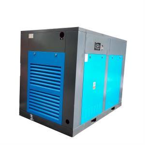 Buy cheap 110KW 150HPの空冷の0.8 MPaの排出圧力の回転式空気圧縮機 from wholesalers