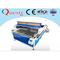 Buy cheap CO2 Glass Tube Leather Laser Engraving Machine from wholesalers