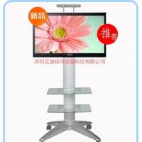 Buy cheap LCD Display Mobile Stand Monitor movable Stand LED Shelf On the Floor LCD Trolly product