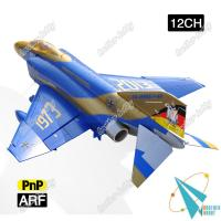 Quality F-4 Phantom II 12CH Electric EPO material RC airplane EDF jet for sale