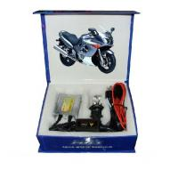 Buy cheap H4 motorcycle xenon kit Luces de H4 moto slim ballast product