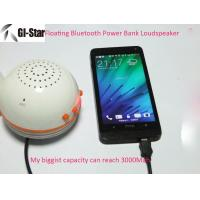 Buy cheap Power bank and loudspeaker technology– the Floating Bluetooth Power Bank Loudspeaker product