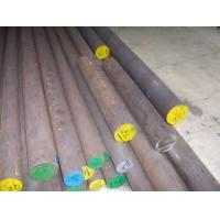 Buy cheap Machined Surface P20 Steel 3Cr2Mo with ¢16~¢195 Diameter product