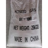 Buy cheap food grade activated bleaching earth for sunflwer oil refining from wholesalers