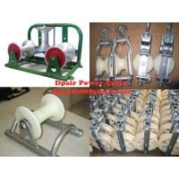 Buy cheap China Cable rollers,best factory Cable Guides,Rollers -Cable from wholesalers