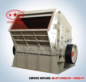 Buy cheap impact rotary crusher product