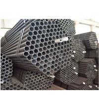 Buy cheap Mild Steel Round Tube for Mechanical and Engineerin product