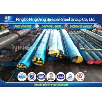 Buy cheap NOS425 Forged Steel Bar 1.2367 / DIEVAR / 8418 / W403 / DH31-S product