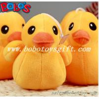Buy cheap Hot Sale Yellow Duck Plush Pet Toy with Squeaker product