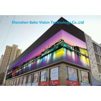 Buy cheap P8 P10 Waterproof Fixed Outdoor Digital LED Video Screen Panels LED Tvs Wall for Advertising product