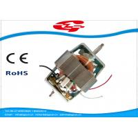 High Frequency Ac Single Phase Universal Motor 237mn M For