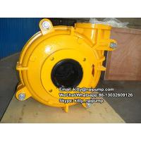 6/4D- AHR Rubber Lined Horizontal Slurry Pumps for gold mining processing