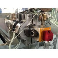 Buy cheap 230KW PVC Insulation Tape Coating Machine / Cable Coating Machine For Bridge product