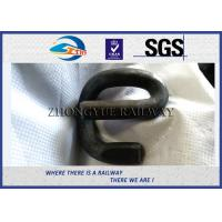 Buy cheap Customized Rail Fasteners Rail Clips / Railway Track Fittings / Elastic Rail from wholesalers