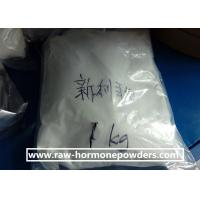 Buy cheap New Weight Loss Powder Cetilistat,99% Pharmaceutical Raw Materials Cetilistat product