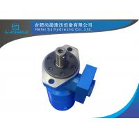 Buy cheap Brake Orbital Hydraulic Motor BM2B Series 80-315cc Displacement from wholesalers