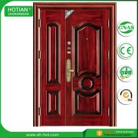 Buy cheap Cheap 2016 Alibaba New Style Steel Door Price Philippines product