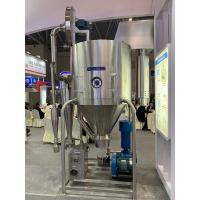 Xanthophyll Extract Laboratory Spray Dryer Machine Explosion Proof Low Temperature for sale