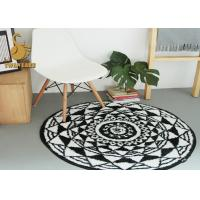 Buy cheap Soft anti-slip water absorption custom printed door mats  floor Carpet product