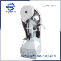 Buy cheap hot sale big tablet THP Singh punch  bath salt  pill Tablet press Machine for good qualtiy product